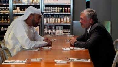 صورة تفاصيل اجتماع سري بين ضباط أردنيين وإماراتيين في عمّان تبعه لقاء الملك عبدالله بـ ابن زايد وحل الاخوان