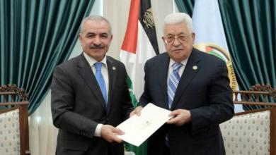 صورة هل أعطى الرئيس الفلسطيني تعليمات بإعادة العمل بالاتفاقيات مع إسرائيل؟