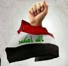 صورة أموال عراقية ضائعة ستبعده عن إستقطاعات الرواتب !