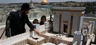صورة هيكل سليمان يكشف الأكاذيب الصهيونية