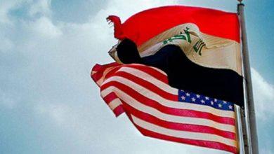 صورة كرة النار الأمريكية في العراق