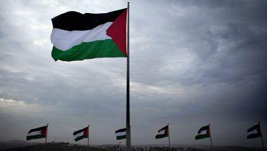 صورة المصالحة الفلسطينية ، مصطلح سياسي مضلل