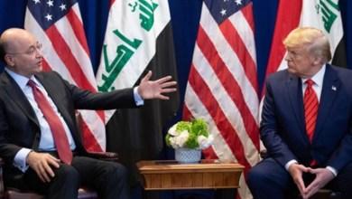 صورة ماهي مصالح امريكا في العراق ؟ و منذ متى قررت امريكا الانسحاب من العراق ؟