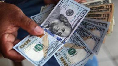 صورة اعطني دولارات… وخذ الوطن