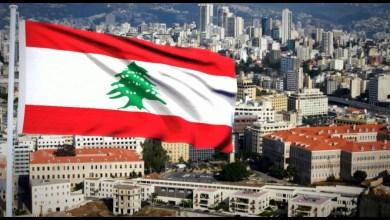 صورة لبنان والمنطقة والعالم وفرضيّة الفراغ الرئاسيّ الأميركيّ!