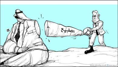 صورة وثائق مِن زمن علي عبد الله صالح: هكذا حاولت الإمارات جرّ اليمن إلى التطبيع