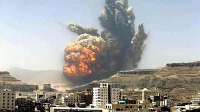 صورة تراتبية أطماع العدوان الكوني على اليمن