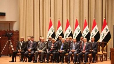 صورة الحكومة العراقية تنشر ملخصاً لأهداف ومحاور الورقة البيضاء للإصلاح الاقتصادي