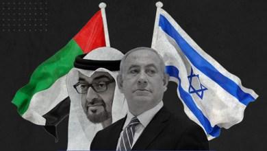 صورة لا توقعات إسرائيلية بـ«اتفاق سلام» شامل