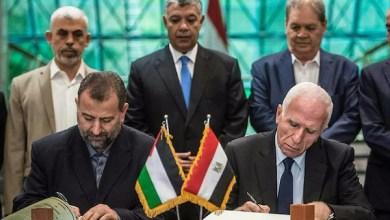 صورة بحث حول المصالحة الفلسطينية