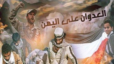 صورة كاتب أمريكي: الحرب على اليمن لا تنتهي أبدا.. الهيمنة الغربية وطغاة دول الخليج وإسرائيل ارتكبوا إبادة جماعية للشعب اليمني.