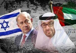 صورة من الإمارات ودول خليجية أخرى.. المليارات ستتدفق لإنعاش الإقتصاد الإسرائيلي