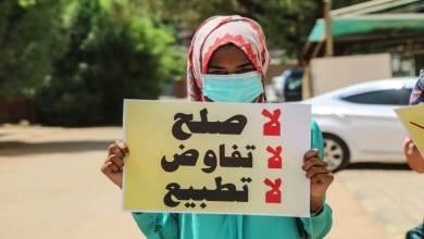 صورة ميدل إيست مونيتور: السعودية تدفع ملايين الدولارات للسودان لتسريع التطبيع مع كيان الاحتلال الإسرائيلي