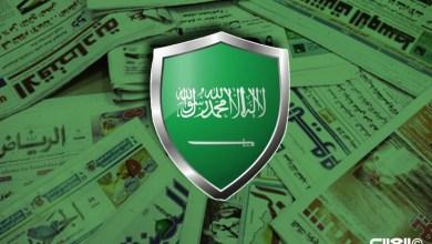 """صورة """"الاعلام السعودي مابعد التطبيع """""""