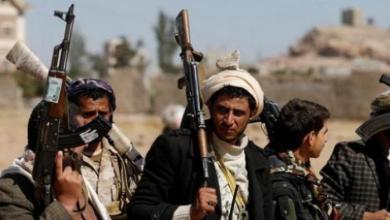صورة اليمنيون صوتا واحدا .. طرد التحالف مطلب شعبي