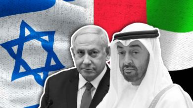 صورة الجارديان: اتفاق إسرائيل والإمارات لا علاقة له بالسلام وإنما هو صفقة تجارية