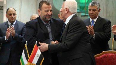 صورة عن المصالحة وارتباطها بإصلاح منظمة التحرير