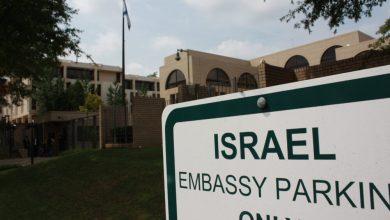 صورة الرقابة تسمح بنشر تفاصيل إقامة وعمل السفارة الإسرائيليّة بالبحرين والتي أٌقيمت تحت غطاءٍ تجاريٍّ قبل 11 عامًا.. وكيف ساهمت أميرة بحرينيّة في التمهيد للاتفاق؟