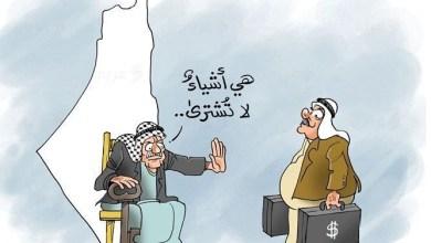 صورة الأمريكان والعرب المطبيعين مع الكيان..المساعي والأحلام للأقتراب من إيران!!