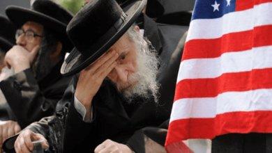 صورة تحذيرات متزايدة من الشرخ بين إسرائيل واليهود في الولايات المتحدة