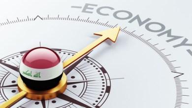صورة عام شحيح ماليا في العراق وتوقعات بعجز كبير في موازنة 2021 استمرار مؤشرات انخفاض أسعار النفط والمديونية العالية والاحتياطيات في البنك المركزي