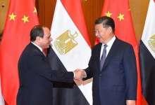 صورة بين الصين ومصر ذل وهوان!