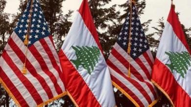 صورة هل يواصل الأميركيّون خنق لبنان؟