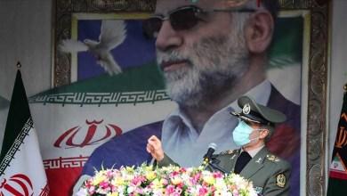 صورة ما بعد اغتيال العقل المدبر للصناعة النووية الدفاعية الإيرانية