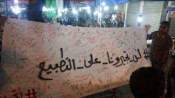 صورة حملات مواجهة التطبيع تتصاعد مع زيارة وفد صهيونيّ إلى الخرطوم.. هل تنقلب الطاولة على الحكومة السودانيّة؟