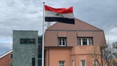 صورة ترامب يعفو عن (قتلة العراقيين ) والعراقيون يطالبون بحماية سفارتهم