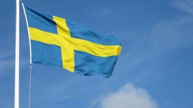 صورة اتفاق السويد  .. عامان مع وقف التنفيذ