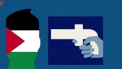 صورة خبراء: فيسبوك تتلاعب بالمنشورات التي تنتقد التطبيع مع الاحتلال