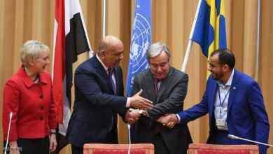 صورة اتفاق السويد.. عامان على قيد الإنتظار.. وإلى متى؟!