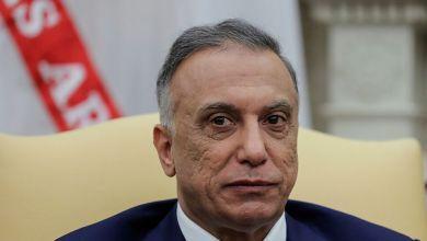 صورة كيف يتصرف اللاكاظمي في أموال العراق؟
