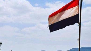 صورة الرؤية الوطنية لبناء الدولة«المضامين، والتحديات، وعوامل النجاح»