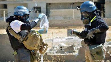 صورة منظمة حظر الأسلحة الكيميائية تتهم دمشق مجدداً.. الأسباب والدلالات منظمة حظر الأسلحة الكيميائية تتهم دمشق مجدداً.. الأسباب والدلالات