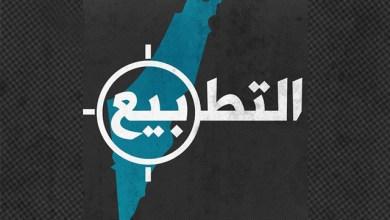 صورة التطبيع أول بنودها.. خطة السلام الأمريكية في المنطقة