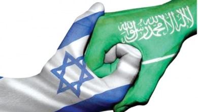 صورة تايمز أوف إسرائيل: السعودية تزيل مضامين معادية للصهيونية