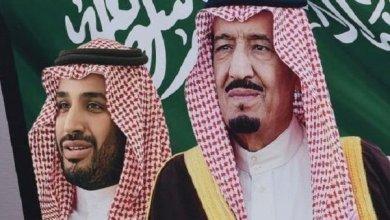 صورة مهلكة آل سعود قوة معادية للحياة والإنسان