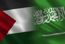 صورة السعودية لم تعد تهتم بالفلسطينيين.. قناة اسرائيلية: الأسرة الحاكمة في الرياض وصلت إلى هذه القناعة