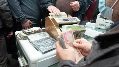 صورة الأزمة المالية الراهنة..سينتعش الدواعش مجددا..!
