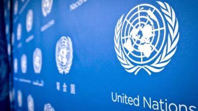 صورة الأمم المتحدة .. والشعور بالقلق !!