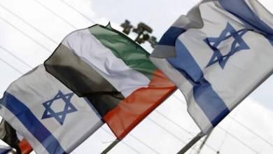 """صورة صحيفة عبرية تكشف عن بدء أعمال تدشين """"حي يهودي"""" في دبي"""