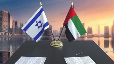 صورة الإمارات..جسر لإسرائيل ووكيل استخباراتي لأمريكا في أفغانستان