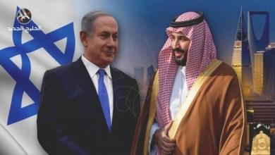 """صورة لاريبوبليكا"""" الإيطالية: هذا ما اشترطته السعودية للتطبيع مع اسرائيل و3 ضرورات للاتفاق النووي مع إيران."""