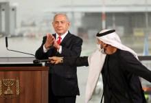 صورة السعودية تكتب تاريخاً جديداً مع مرور الطائرة الاسرائيلية