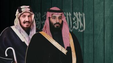 صورة ماذا يريد آل سعود وكلابهم الوهابية من الشيعة حتى يكفوا عن ذبحهم ؟!