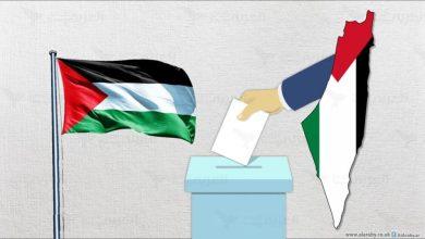 صورة الرابحون والخاسرون من الانتخابات الفلسطينية