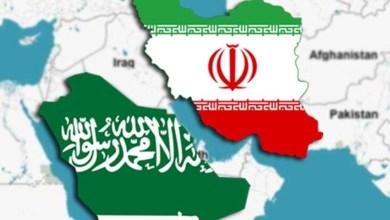 """صورة السعودية تطلب  """" الصلح """" مع ايران .. وماذا بعد ؟"""