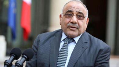 صورة أعيدوا لنا عادل عبد المهدي
